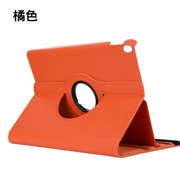 iPad Pro 10.5 皮套 旋轉皮套 平板套 支架 平板皮套 360度旋轉 荔枝紋 保護套