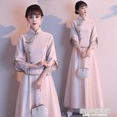 中式伴娘服2020新款創意禮服秋冬季女仙氣質婚禮姐妹團中國風 中秋節全館免運