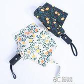 全自動雨傘韓國小清新男女晴雨兩用摺疊遮陽傘黑膠防紫外線太陽傘