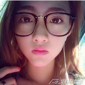 現貨出清 韓版復古超輕大方框防輻射眼鏡框男女款平光鏡架鉚釘潮