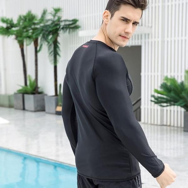 潛水服男士沖浪服游泳上衣長袖大碼防曬浮潛服成人黑色速干水母衣