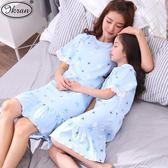 兒童睡衣女童睡裙春夏季純棉短袖薄款公主女孩大童母女親子家居服   任選1件享8折