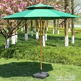戶外家具傘中柱傘室外遮陽傘庭院陽台花園傘釣魚傘摺疊沙灘崗亭傘AQ 有緣生活館