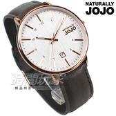NATURALLY JOJO  經典簡約 髮絲紋 日期顯示 真皮腕錶 男錶 白x玫瑰金 JO96898-80RM