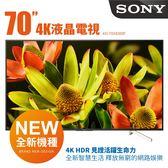 SONY 索尼 KD-70X8300F 液晶電視 65吋 4K HDR ANDROID TV 支援  70X8300F + 基本安裝 + HDMI線