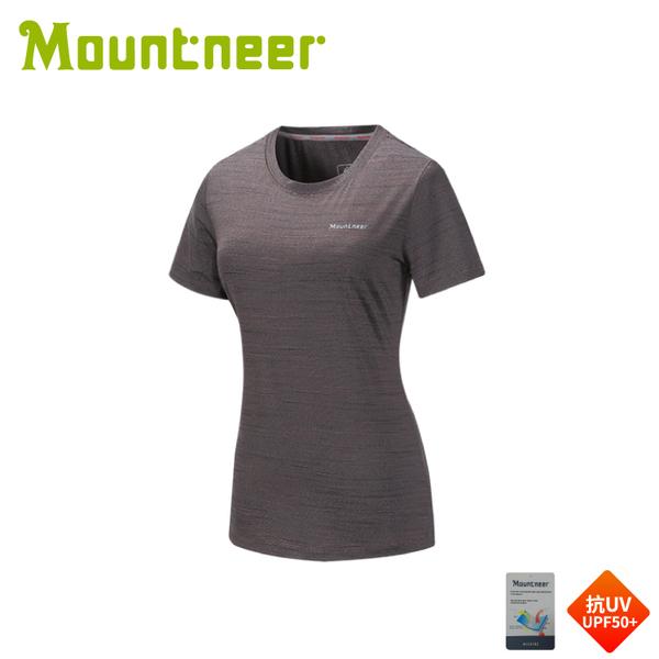 【Mountneer 山林 女 排汗抗UV圓領上衣《灰》】31P36/短袖/排汗衣/運動短袖/登山露營