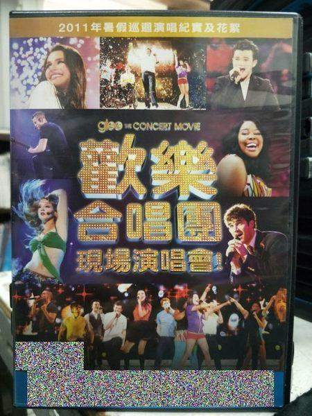 挖寶二手片-Y36-059-正版DVD-電影【歡樂合唱團:現場演唱會】-黛安娜亞格朗 克里斯柯爾弗 潔薩琳