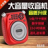 收音機老人新款便攜式半導體廣播插卡fm調頻天線隨身聽充電  zh2264【優品良鋪】