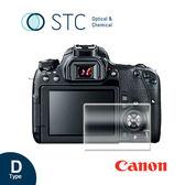 【STC】9H鋼化玻璃保護貼 - 專為Canon 70D / 80D / 77D 觸控式相機螢幕設計
