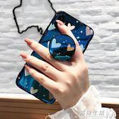 氣囊支架iphone X手機殼創意藍光蘋果8/7plus/6s防摔潮女 遇見生活