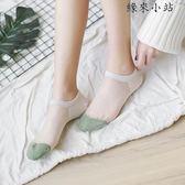 船襪女夏絲襪全棉短襪