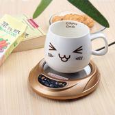智慧杯墊 電熱杯墊恒溫器保溫底座暖杯器茶壺加熱底座恒溫寶暖奶器茶座 免運直出