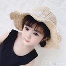夏天兒童草帽沙灘帽子女童公主漁夫帽防曬太陽帽親子母女款遮陽帽 蘇菲小店