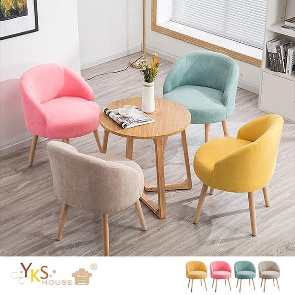 椅 貝果。沐光系列馬卡龍椅/造型椅(四色可選)【YKS】YKSHOUSE