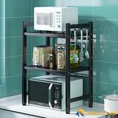 廚房微波爐置物架雙層可伸縮臺面收納架桌面櫥柜烤箱家用置物架子【勇敢者】