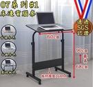 柚柚的店【24002-198 07系列#1床邊電腦桌60CM】書桌 辦公桌子 寫字桌 置物桌