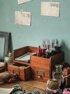 熱賣復古置物架 桌面化妝品口紅收納盒面膜護膚品置物架梳妝臺抽屜式分隔儲物盒子【618 狂歡】