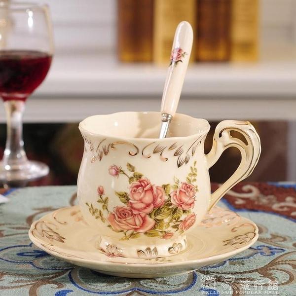 咖啡杯碟歐式陶瓷咖啡杯具套裝英式下午花茶家用小奢華優雅個性高檔精緻 快速出貨