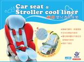 氣座墊-舒適牌透氣座墊 台灣製