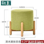 矮凳子 初木家用凳子換鞋凳時尚矮凳創意客廳沙發凳茶幾凳實木小板凳圓凳 莫妮卡小屋