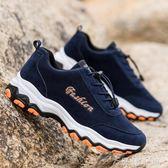 登山鞋 男鞋運動鞋男士休閒鞋戶外登山鞋跑步防滑耐磨旅游鞋 伊鞋本鋪