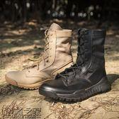 夏季CQB超輕作戰靴透氣減震美國特種兵男女高筒鞋511安檢戰術軍靴【叢林之家】