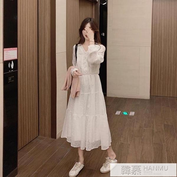 裙子仙女超仙森系秋裝2021年新款秋季白色長袖洋裝女  萬聖節狂歡