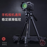 三腳架 668尼康三腳架單反照相機D90 D750 D5300 D610 D7100 D5600 D3200 D5200直播專業