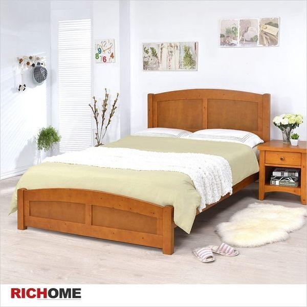 【RICHOME】舒適雙人床《喬安娜雙人床》