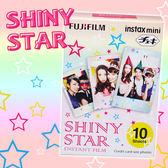 【過期底片】FUJIFILM 星星底片 拍立得 底片 shiny star 富士 mini instax