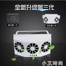 太陽能房車12V排氣扇4寸汽車排風110管道屋頂通風換氣10cm抽風機 小艾新品