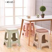 家用塑料凳子加厚高凳子