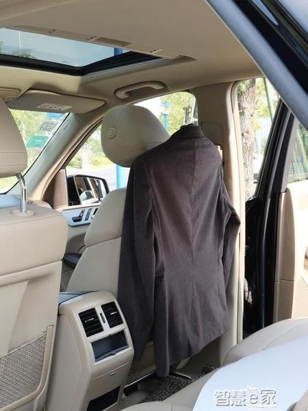 交換禮物車用衣架 多功慧車載衣架車用椅背衣架車內座椅掛西裝衣服架寶馬奧迪奔馳用
