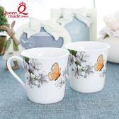 降價三天-新骨瓷杯子韓式陶瓷杯子馬克杯情侶杯水杯早餐杯牛奶杯子家用杯