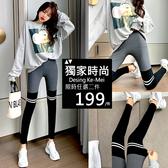 克妹Ke-Mei【AT56657】CHIC韓國時尚單槓撞色靴型彈力內搭褲
