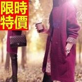 風衣大衣 長版-精選羊毛歐美保暖風衣女毛呢外套2色62v50[巴黎精品]