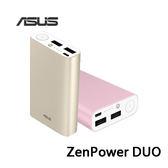 ASUS 華碩 ZenPower Duo 雙輸出行動電源
