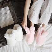 棉拖鞋女冬季可愛兔子室內居家用厚底保暖半包跟防滑毛毛拖鞋月子【非凡】