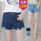 【五折價$299】糖罐子褲管抽鬚刷破單寧短褲→預購(S-L)【KK6069】
