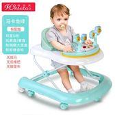 嬰兒童學步車6/7-18個月男寶寶女孩幼兒手推可坐摺疊防側翻多功能WY 【快速出貨八折免運】