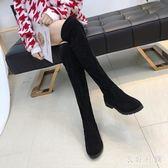 長筒靴中大尺碼高靴女秋冬季新款韓版百搭原宿粗跟網紅瘦瘦過膝 FR75【衣好月圓】