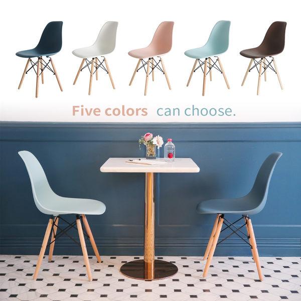 樂嫚妮 北歐復刻餐椅子 咖啡椅 休閒椅 辦公椅