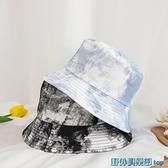 防曬帽 春夏季新款網紅扎染漁夫帽子女雙面薄款休閒出游遮陽平頂盆帽潮男 快速出貨