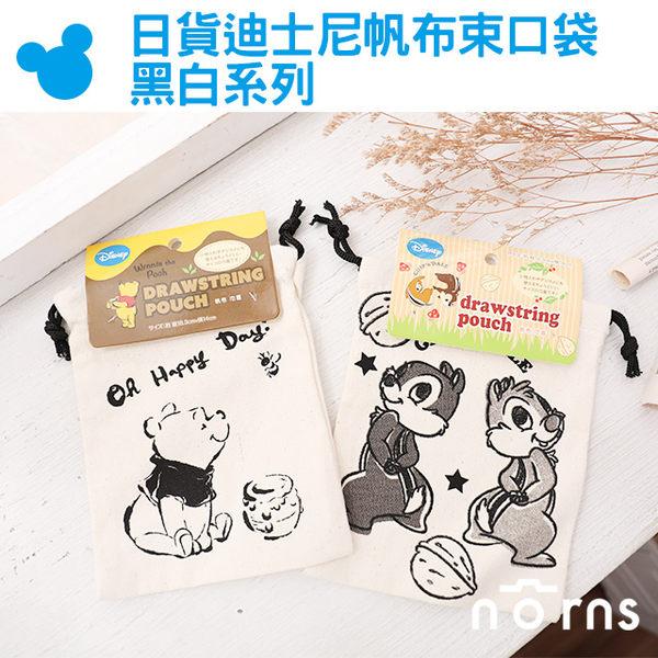NORNS【日貨迪士尼帆布束口袋 黑白系列】Disney雜貨 收納袋 日本 小包包 維尼奇奇蒂蒂