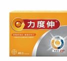 [COSCO代購 778] 促銷至11月2日 W100762 Redoxon 力度伸 維他命 C + D + 鈣 發泡錠 45錠(15錠 X 3條)