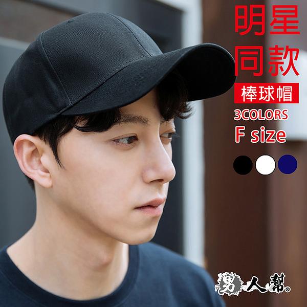 【男人幫】AA067*明星同款 韓版 BTS 防彈少年團 金泰亨同款 帽子 鴨舌帽 棒球帽 情侶帽