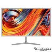 全新24英寸顯示器電腦液晶顯示屏igo『韓女王』