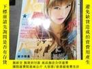 二手書博民逛書店罕見日文原版雜誌2009.8,香裏奈Y403679