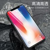 【TG】2.5D鋼化玻璃膜 9H硬度 iPhone 8 Plus 鋼化膜 iphone7 iphone se iphone 6s plus iphonex 螢幕保護貼