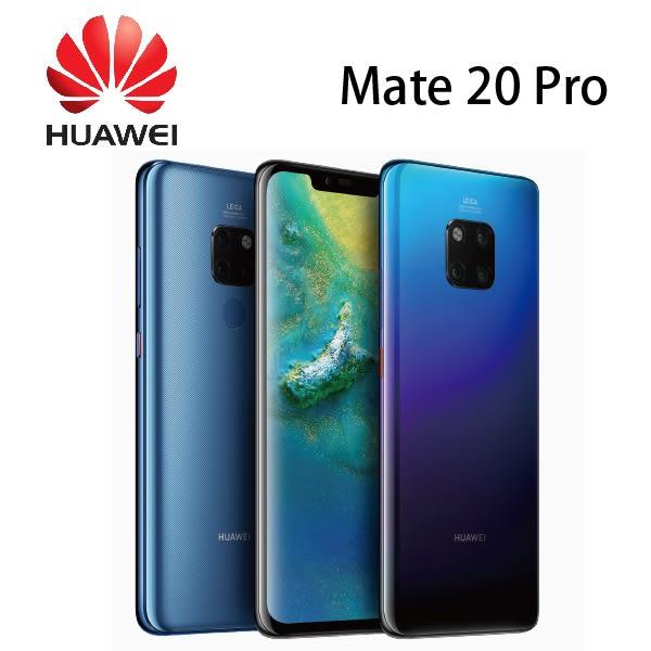 Huawei Mate 20 Pro 6G/128G